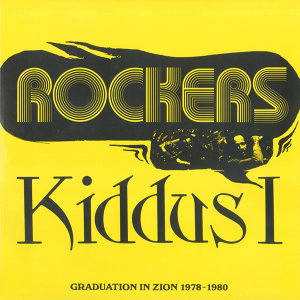 Rockers: Graduation In Zion 1978-1980