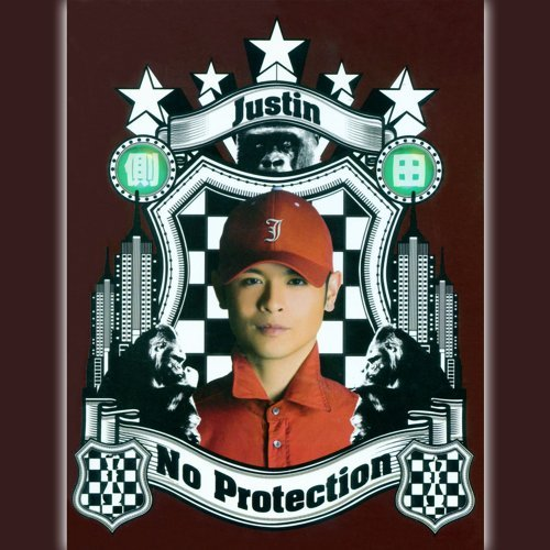No Protection
