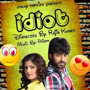 Idiot (Original Motion Picture Soundtrack)
