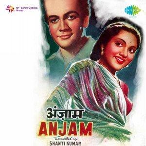 Anjam - Original Motion Picture Soundtrack