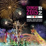 "Dreams - Theme of ""Chingay Parade Singapore 2015"" - Theme of ""Chingay Parade Singapore 2015"""