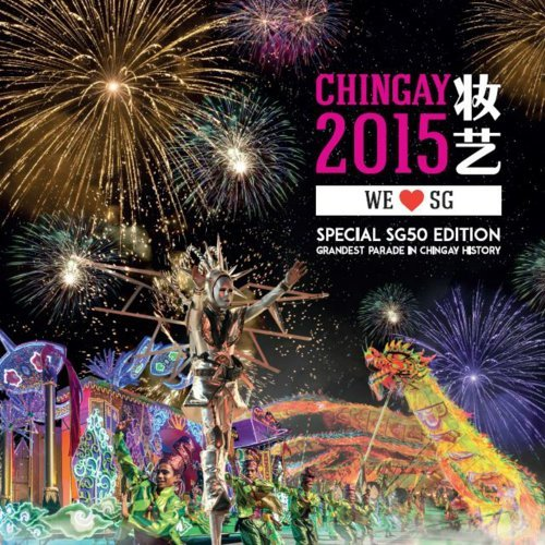 "Dreams - Theme of ""Chingay Parade Singapore 2015"""