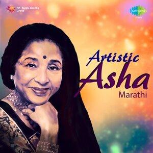 Artistic: Asha (Marathi)