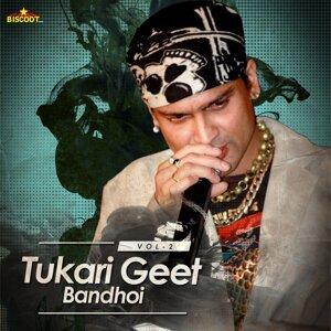 Tukari Geet, Vol. 2 - Bandhoi