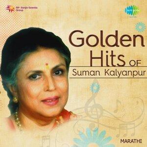 Golden Hits of Suman Kalyanpur (Marathi)