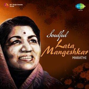 Soulful: Lata Mangeshkar (Marathi)