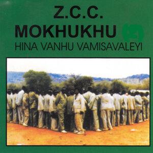 Hina Vanhu Vanisavaleyi