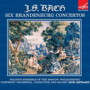 Bach: Six Brandenburg Concertos