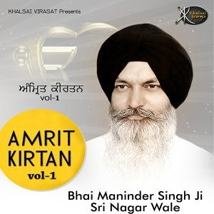 Amrit Kirtan, Vol. 1