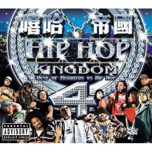 Hip Hop Kingdom 4