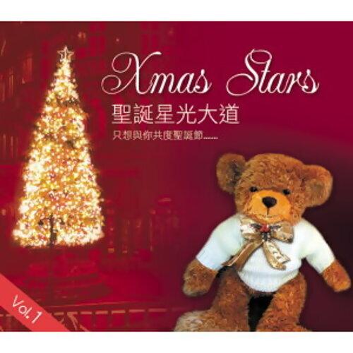 Happy Christmas (War Is Over)(聖誕快樂 (戰爭結束了))-(Lenon)