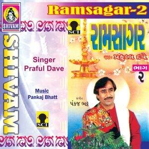 Ram Sagar, Vol. 2