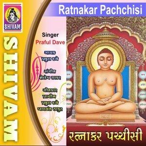 Ratnakar Pachchisi