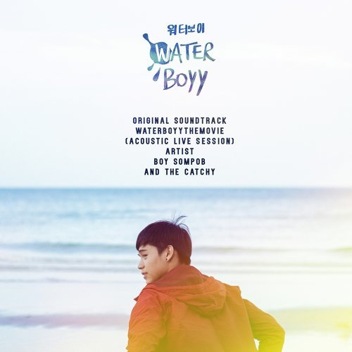 WaterBoyy (Acoustic Live Session)