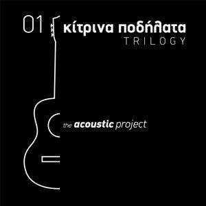 Kitrina Podilata Trilogy, Vol. 1 - The Acoustic Project
