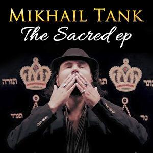 The Sacred EP