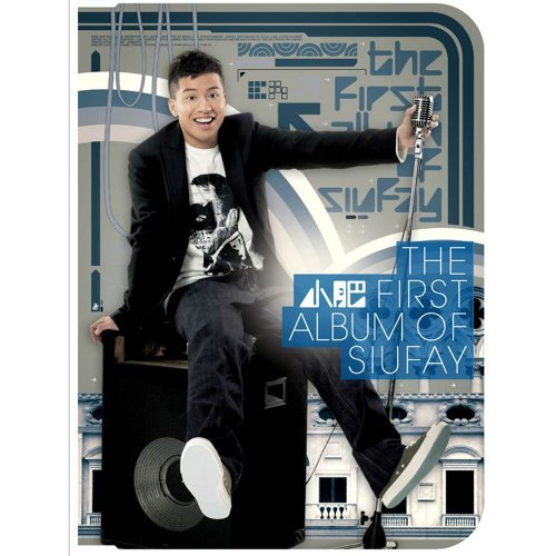 The First Album Of Siu Fay