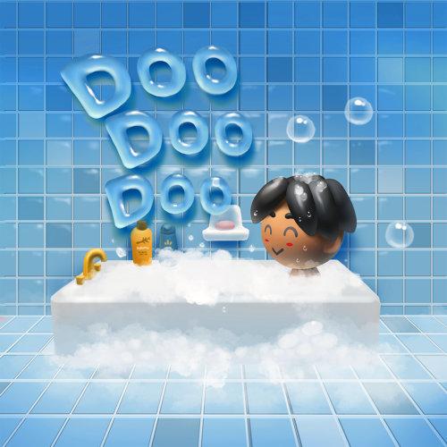 Doodoodoo
