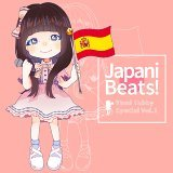 Japani Beats! Yami Tabby Special Vol.1 (Japani Beats! Yami Tabby Special Vol.1)