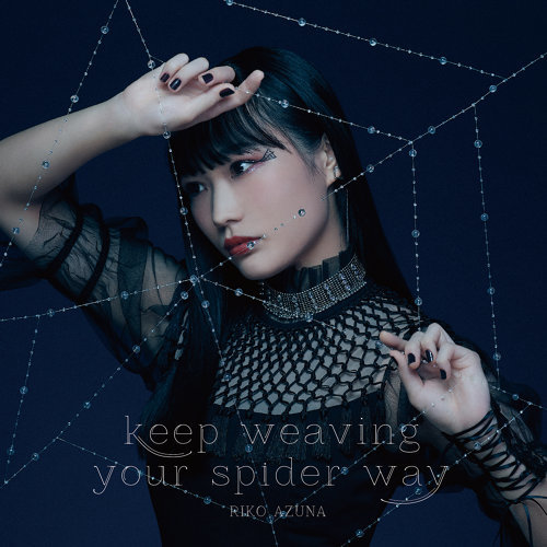 片頭曲:keep weaving your spider way