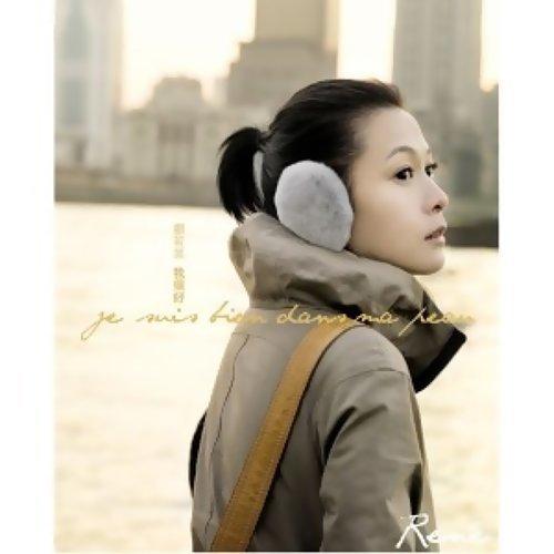 12月3日,北京