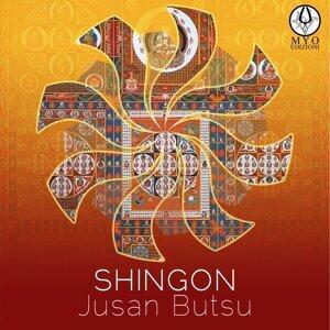 Shingon - Jusan - Butsu - Shingon Mantras