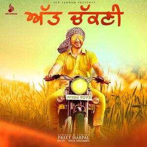 Att Chakni - Single