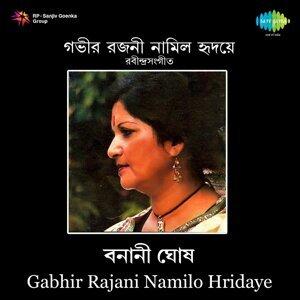 Gabhir Rajani Namilo Hridaye