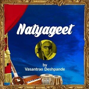 Natyageet - By Vasantrao Deshpande