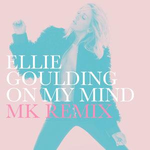 On My Mind - MK Remix