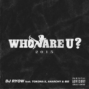 Who Are U ? 2015 (feat. TOKONA-X, Anarchy & 般若) - Single