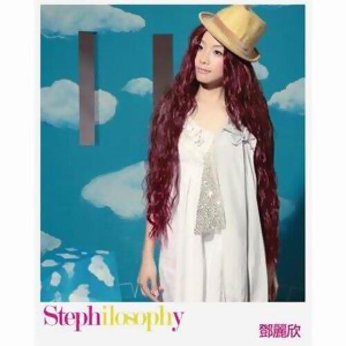 Stephilosophy