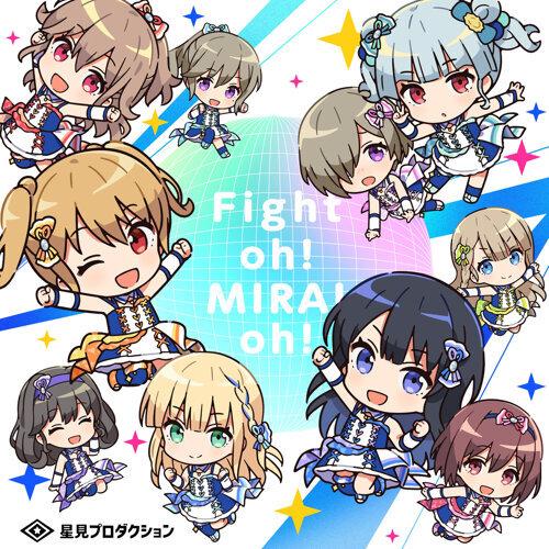Fight oh! MIRAI oh!