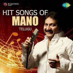 Hit Songs of Mano - Telugu