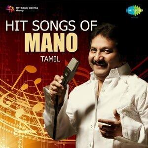 Hit Songs of Mano - Tamil