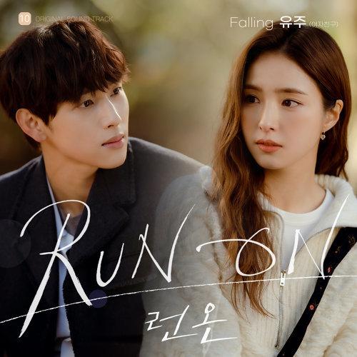 Falling (Run On OST Part.10)
