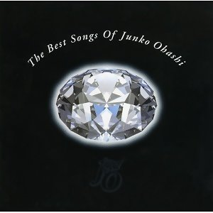 THE BEST SONGS OF JUNKO OHASHI