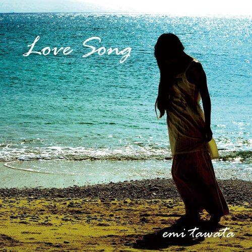 Love Song (Love Song)