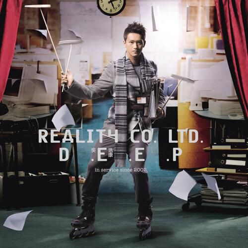 Reality Co. Ltd