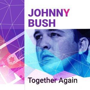 Best Mixtape Ever: Johnny Bush