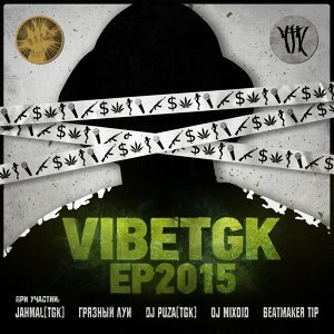 EP2015