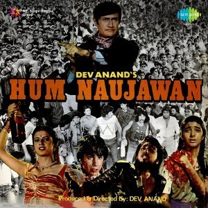 Hum Naujawan - Original Motion Picture Soundtrack