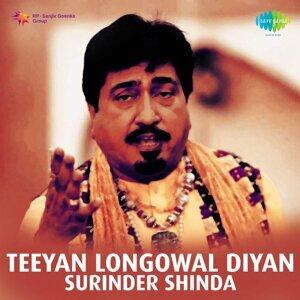 Teeyan Longowal Diyan