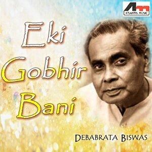 Eki Gobhir Bani