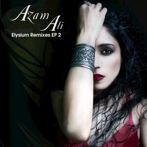 Elysium Remixes EP 2