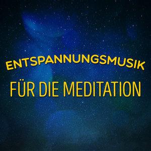 Entspannungsmusik für die Meditation
