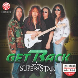 Getback Superstar