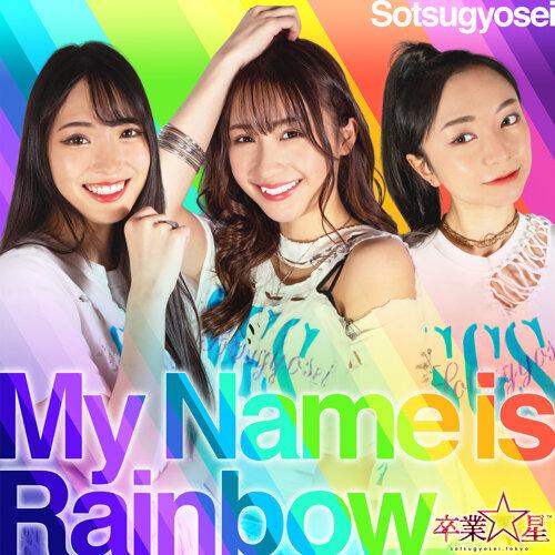 My Name is Rainbow