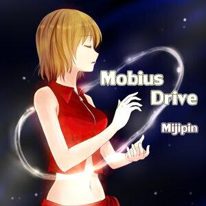 Mobius Drive (Mobius Drive)