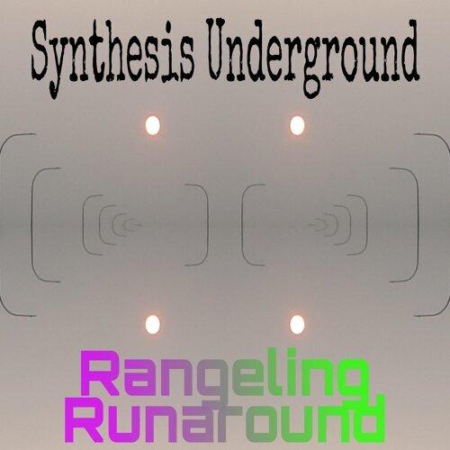Rangeling Runaround